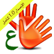Sign Language Dictionary Arab by Al khalifa Computer Group