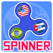 ߷ Fidget Flag Spinner ߷ World Flags Game by GRAPPLO – Great Apps You Love!