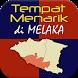 Tempat Menarik di Melaka
