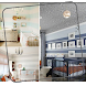 Room Painting Ideas by Gearoid