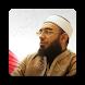 محاضرات الشيخ بشير بن حسن by AMConsulting