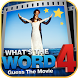 What's the Word 4 -Guess Movie by Abhishek Malpani