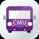 cmutransit by ITSC Chiang Mai University