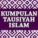 Kumpulan Tausiyah Islam by Semangat