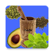 Home Remedies: Natural health by Aps Studios