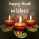 Diwali greetings, Diwali wishes