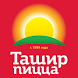 Ташир Пицца - Живи вкусно by ru-beacon