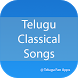 Telugu Classical Songs by Telugu Fan Apps