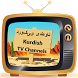 Kurdish TV by The TV HD