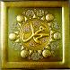 ذكرى المولد النبوي الشريف لسنة 1439 by el zouiri app