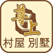 尊上物業 by Multiple Listing System Ltd.