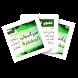البطاقة | من أسباب المغفرة by Albetaqa.site