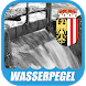 Wasserpegel Info OÖ by Appaya - Mobile Computing Solutions