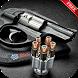 New Guns Guide by BugDream