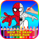 How to Draw Spiderman: Step by Step by Apps4kids