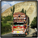 Pak Cargo Transporter by GamEment Studio