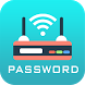 WiFi Router Passwords by VKing Mobi