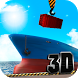 Cargo Crane Simulator 3D: Port by MobileHero