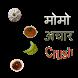 MoMo Achar Crush by Bhuwan Bista