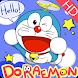Doraepic Wallpaper HD for kids