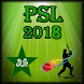PSL SCHEDULE 2018 by 2Kaps