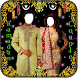Ramadan Couple Photo Suit Free by Barkat Mobile Apps