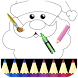 Christmas Colouring Book-Xmas Colouring Game by Yams Developer