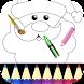 Christmas Colouring Book-Xmas Colouring Game