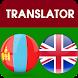 Mongolian English Translator by TTMA Apps