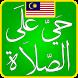 Malaysia Waktu Solat by Install Me