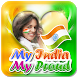 India Photo editor by MobiElite Studio