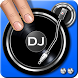 Simulator DJ Electro Dubstep by Fake Apps And Games