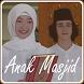 Lagu Ost Anak Masjid - SCTV by jobex apps