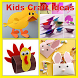 Kids Craft Ideas by Ahmaddroid