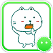 Stickey Naive Cats by Awesapp Limited
