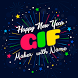 New Year 2018 GIF Maker with Name