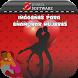 Imágenes Para Enamorar Mujeres by Jusnuel Software
