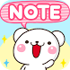 Sticky Notes White Bear by peso.apps.pub.arts