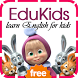 EduKids - English For Kids by QueenGames
