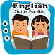 English Stories For Kids - Video by Sonic Octaves Pvt. Ltd.