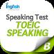 inglish TOEIC Speaking Test by tonenglish