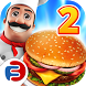 Food Court Burger: Shop Game 2 by Flowmotion Entertainment