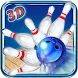 Strike Pin-bowling 3D by JELLY GAMES