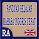 Panduan Belajar Bahasa Inggris Cepat by Ragam Studio