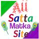 All Sattamatka Site by bunty chokotiya