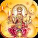 Shri Maha Lakshmi Pujan Vidhi by Wide Vision Technologies Ltd.