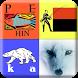 Fishing Logo Quiz Game by vinczu