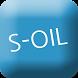 S-Oil 주식톡 by 주식톡