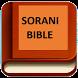SORANI KURDISH BIBLE(ÎNCÎL) by Riselyriti