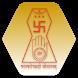Jain Religion and History